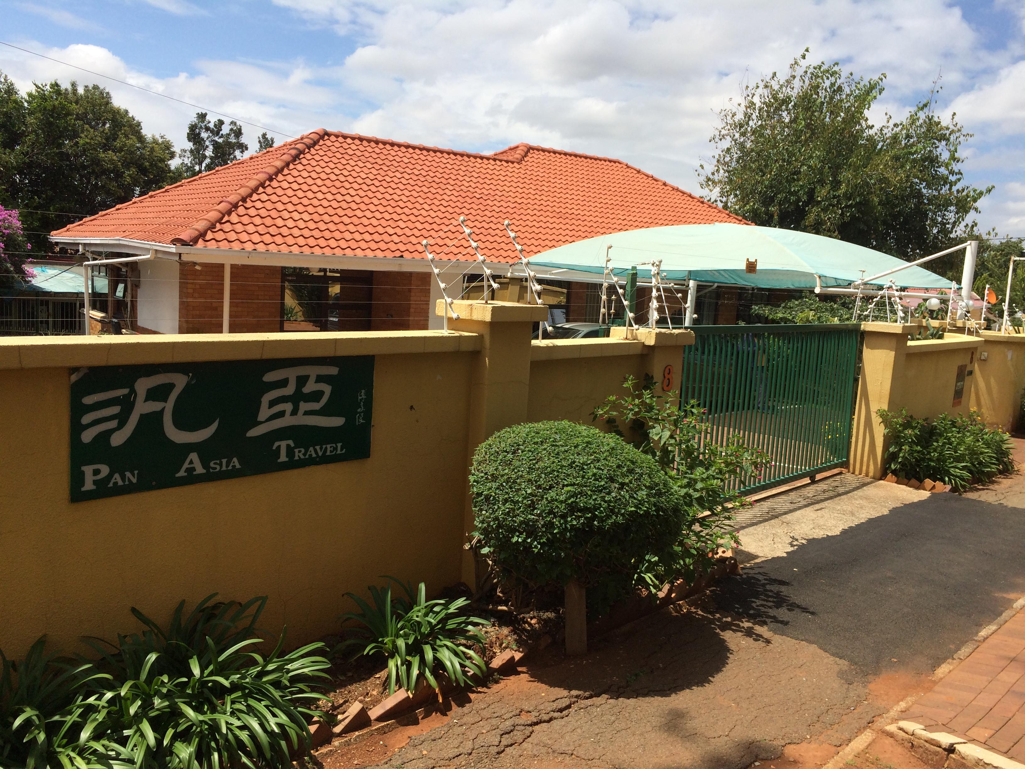 7 derrick, cyrildene, Gauteng, 3 Bedrooms Bedrooms, ,2 BathroomsBathrooms,House,For sale,derrick,1044