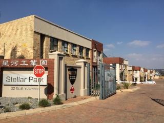 32 Stellar Avenue,Stellar Park,Gauteng,1 Room Rooms,1 BathroomBathrooms,Commercial Business (shop),Stellar Avenue,1006
